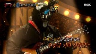 [Talent] 'Black horse' guitar performance!! 복면가왕 20200927