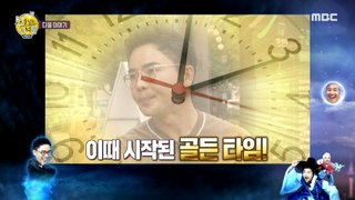 [HOT] ep.58 Preview, 선을 넘는 녀석들 리턴즈 20200927