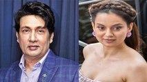 Kangana Ranuat को  EX boyfriend Adhyayan Suman के पापा Shekhar Suman ने लताड़ा   FilmiBeat