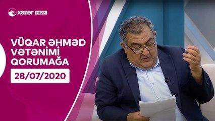 Vüqar Əhməd - Vətənimi Qorumağa
