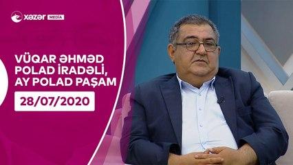Vüqar Əhməd - Polad İradəli, Ay Polad Paşam