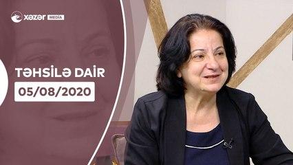 Təhsilə Dair   05.08.2020