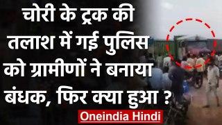 Haryana Police चोरी के ट्रक की तलाश में आई Rajasthan ग्रामीणों ने बनाया बंधक और फिर   वनइंडिया हिंदी