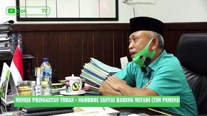 Strategi PKB Menangkan Mbak Ana - De Anwar [Ngobrol Bareng Miyadi, Ketua Pemenangan]