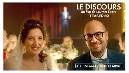 LE DISCOURS | Teaser #2 MARIAGE