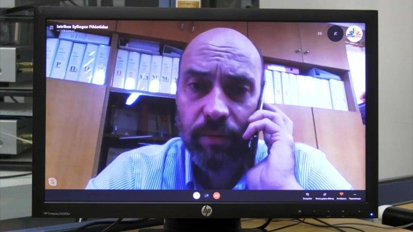 Χρήστος Γεωργίου: Κάθετα αντίθετοι οι γιατροί της Λαμίας στην επέκταση της δομής στις Θερμοπύλες