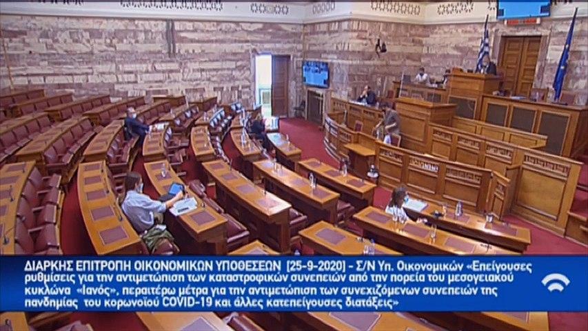 Ο Γιώργος Σιμόπουλος στη Βουλή για τα αιτήματα των περιφερειακών τηλεοπτικών σταθμών