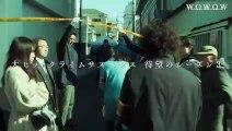 『連続ドラマW コールドケース3 〜真実の扉〜』