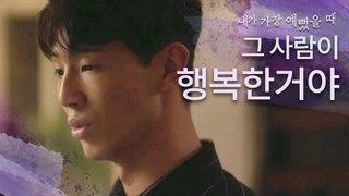 [HOT] Ji-soo give a blow to Ha Suk-jin, 내가 가장 예뻤을 때 20200930