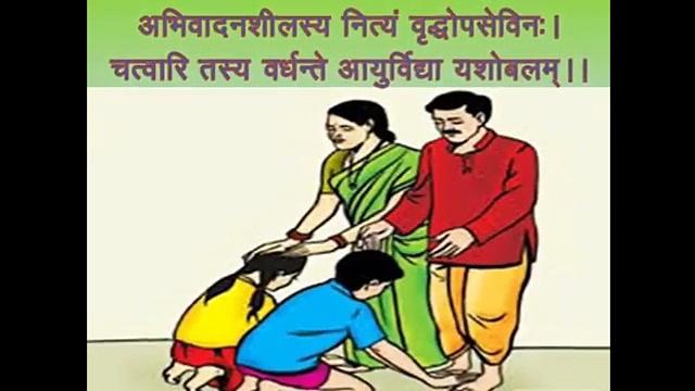 o_Class 8 Ch 10 Sanskrit Neetinavneetam_e