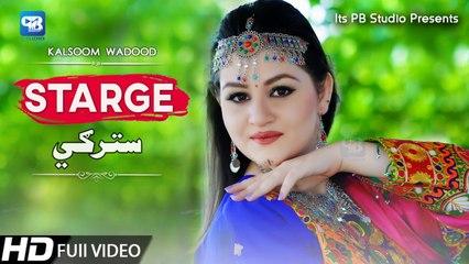 Pashto New Songs 2020 | Za Che Pa Toro Stargo - Kalsoom Wadood