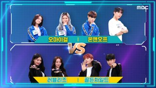 [HOT] [Mobile Racing Game] Lovelyz & GoldenChild VS OH MY GIRL & ONF preliminary, 2020 아이돌 e스포츠 선수권 대회 20201001