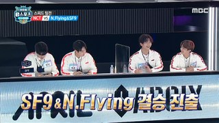 [HOT] [Mobile Racing Game] SF9 & N.Flying to the finals, 2020 아이돌 e스포츠 선수권 대회 20201001