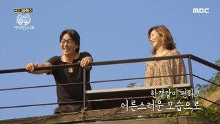 [HOT] Lee Sun-kyun & Chae Jung-an's busy, dizzy and urgent twenties, 다큐플렉스 20201001