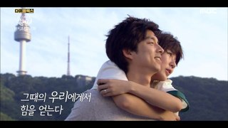 [HOT] What Actors Learn from One Works, 다큐플렉스 20201001