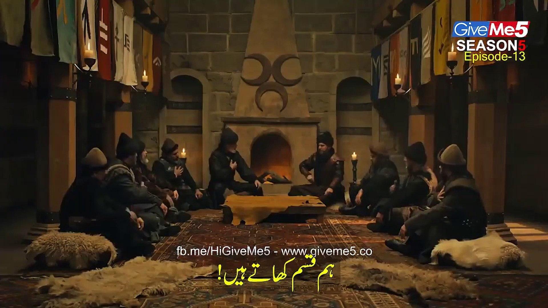 Dirilis Ertugrul Ghazi Season 5 in Urdu Subtitle Episode 13 & 14