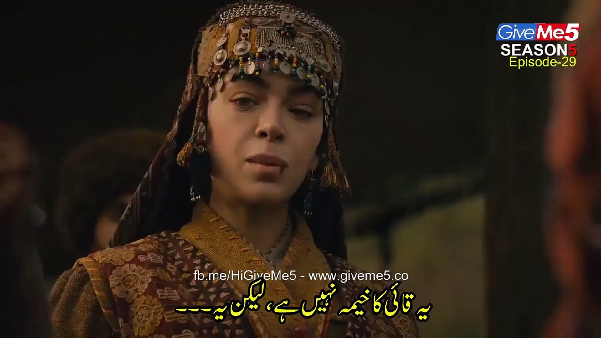 Dirilis Ertugrul Ghazi Season 5 in Urdu Subtitle Episode 29 & 30