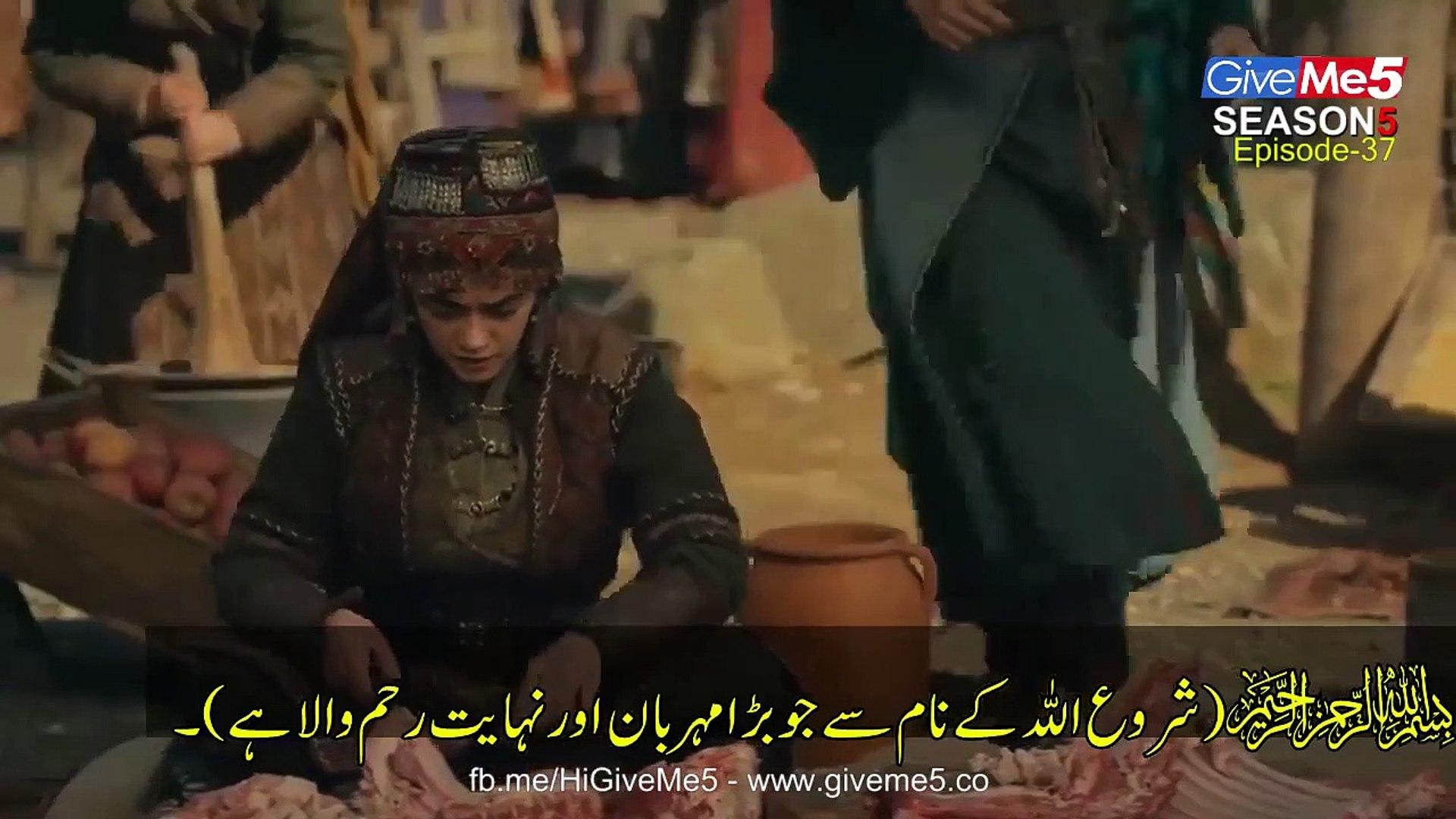 Dirilis Ertugrul Ghazi Season 5 in Urdu Subtitle Episode 37 & 38