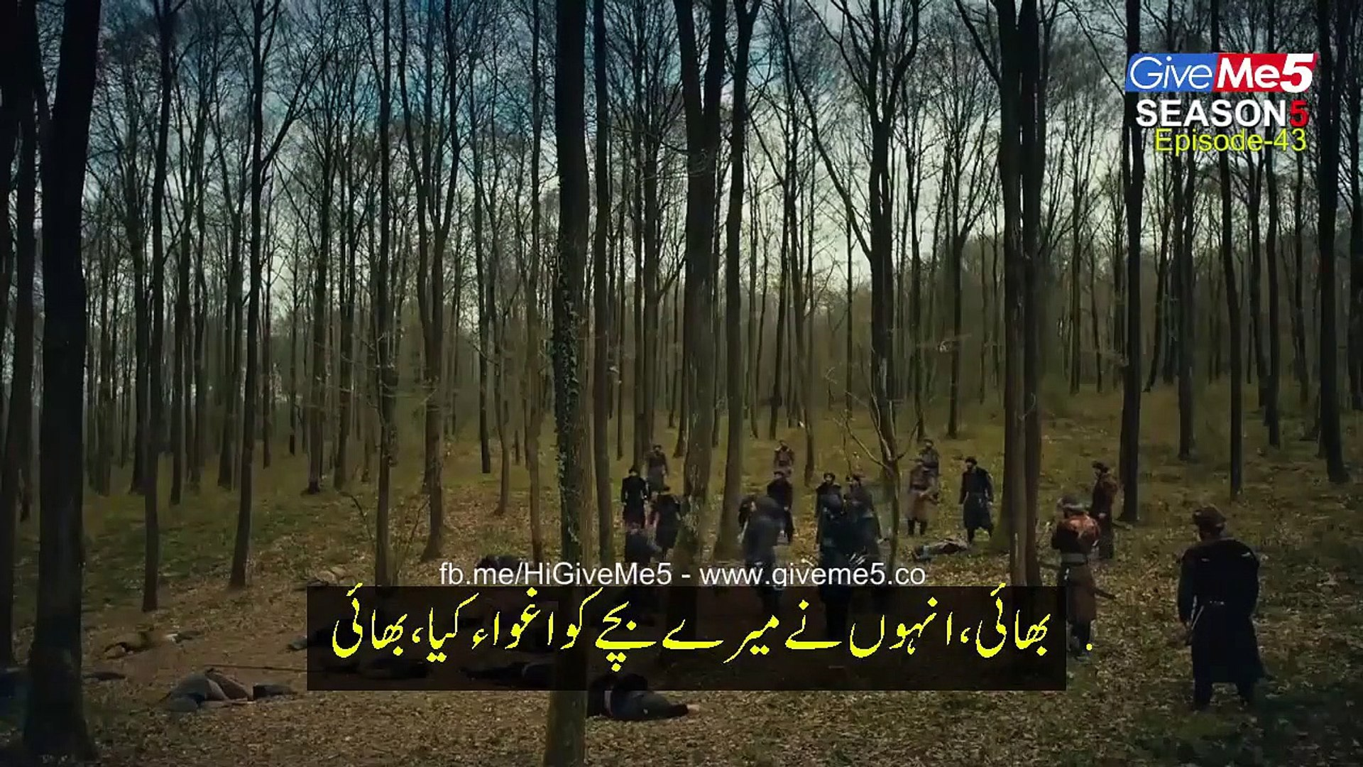 Dirilis Ertugrul Ghazi Season 5 in Urdu Subtitle Episode 43 & 44