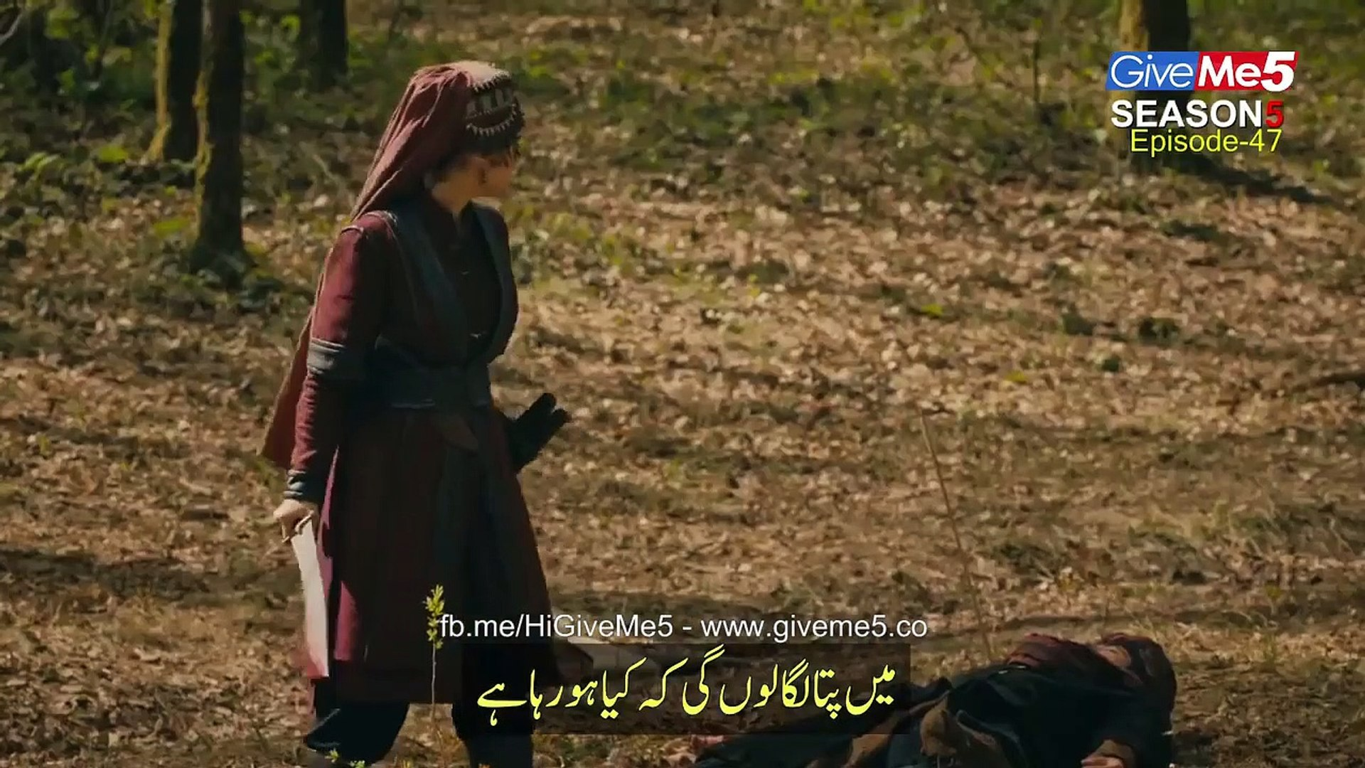 Dirilis Ertugrul Ghazi Season 5 in Urdu Subtitle Episode 47 & 48