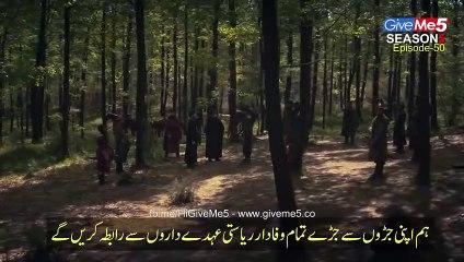 Dirilis Ertugrul Ghazi Season 5 in Urdu Subtitle Episode 50 (Part 2)