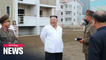 N. Korean leader and his sister inspect flood recovery efforts