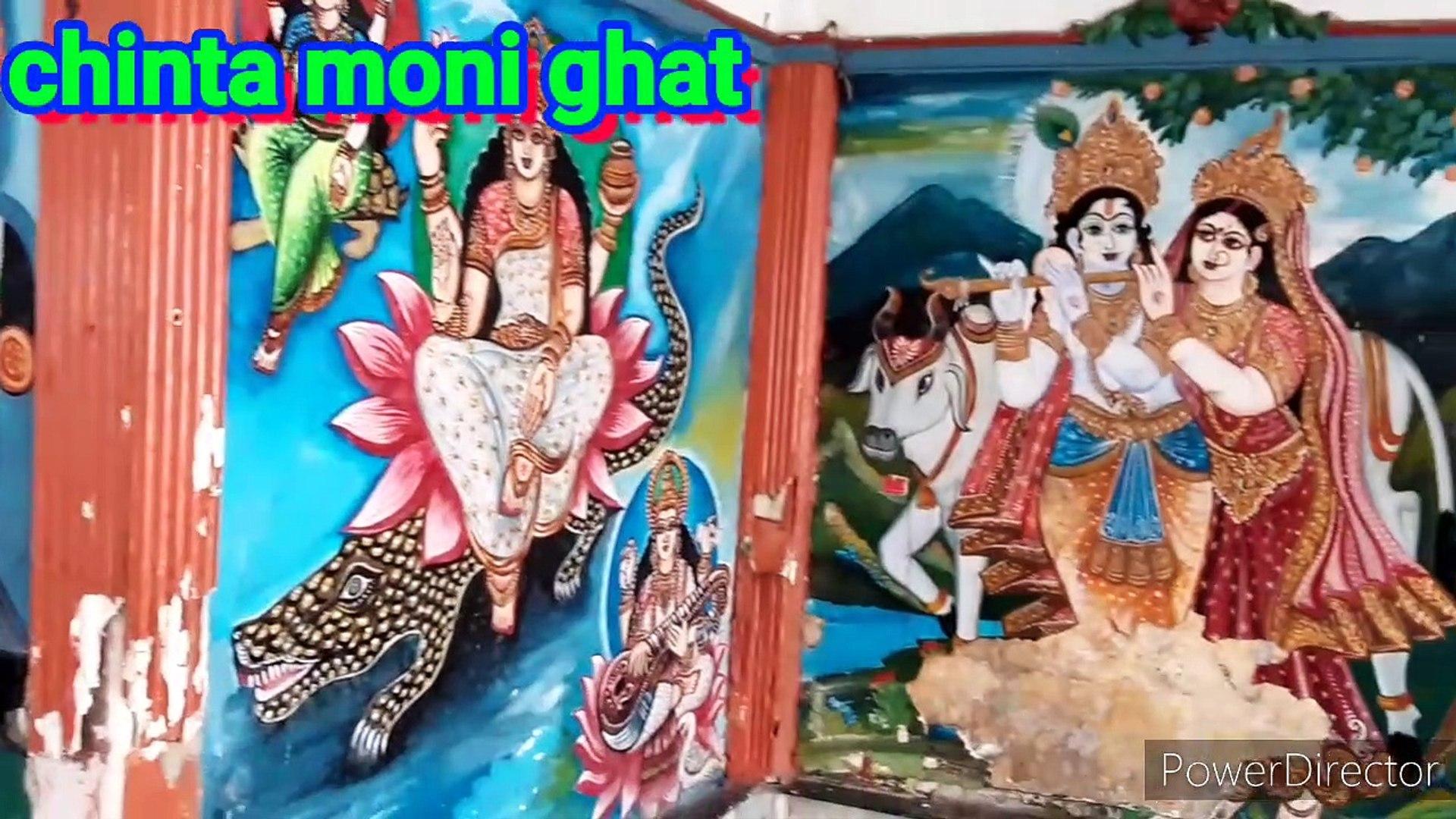 Heritage bathing ghat