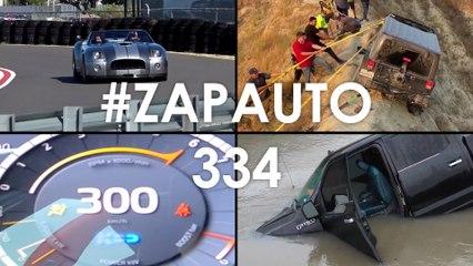 #ZapAuto 334