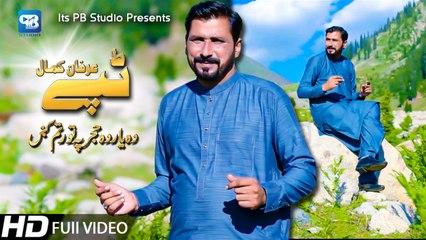 Pashto New Songs 2020 | Irfan Kama Pashto New Tappy Tappay 2020 - Da Yaar Da Hijar | پشتو video