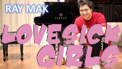 BLACKPINK – Lovesick Girls Piano by Ray Mak