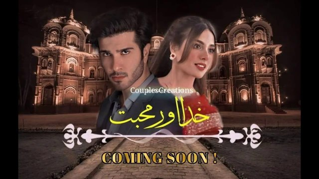 Khuda Aur Mohabbat Season 3    Feroz Khan & Iqra Aziz