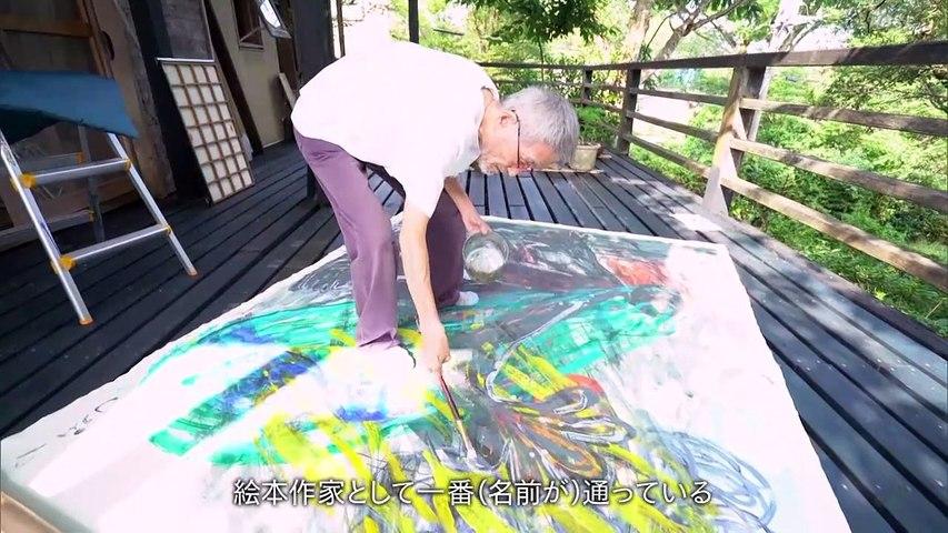 日曜美術館「田島征三 いのちのグリグリを描く」