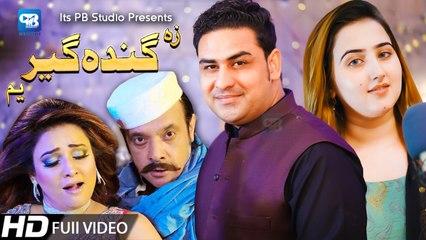 Pashto new song 2020 | Za Gandager Yama | shahzad khayal & Dil raj - pashto film 2020 | Song hd Full
