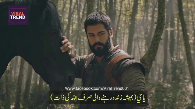 Kuruluş Osman  Season 2 Trailer 1 in Urdu | Kurulus Osman Trailer 1 Season 2 in Urdu | Osman Ghazi Season 2 | Kuruluş  Osman Season 2 | ViralTrend001