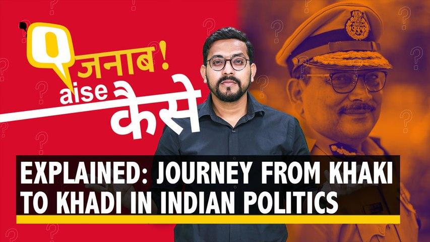 Why Ex-DGP Gupteshwar Pandey Joining JD(U) Is Raising Eyebrows