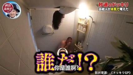 Cette femme s'amuse à faire peur aux personnes qui prennent leur douche dans cette salle de bain, en se faisant passer pour un fantôme