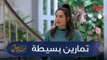#بيت_بيوتي I تمارين الكارديو سهلة وممكن تسويها بالبيت دون أي معدات#MBC_العراق