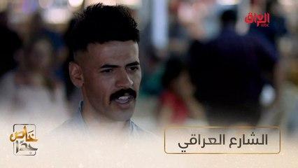 آراء الشارع العراقي حول موضوع الانتحار