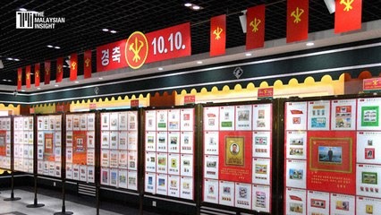 N. Korea holds stamp exhibition to mark ruling party's anniversary