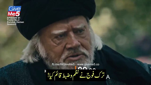 Kuruluş Osman EPISODE 01 Season 2 Trailer 2 with Urdu Subtitles   GiveMe5