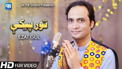 Pashto New Songs 2020 | Tor Pekay Ye Ko Pa Makh - Ezat Music Gul Video Song | Pashto Hd