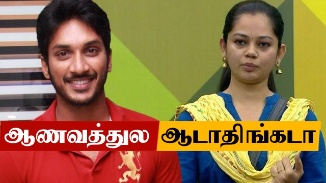 Bigg Boss Anitha Sampath Husband Prabha reply to haters • Choreographer Sathish
