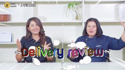 หมีมี่ Delivery Review เดลิเวอรี่จากร้านบุฟเฟ่ต์ [3/3]