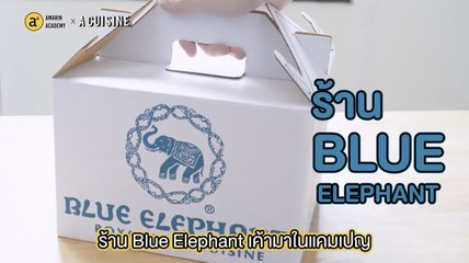 หมีมี่ Delivery Review เมนูอร่อยจากเชฟชื่อดัง!!! [3/3]