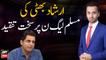 Irshad Bhatti  criticizes PML-N