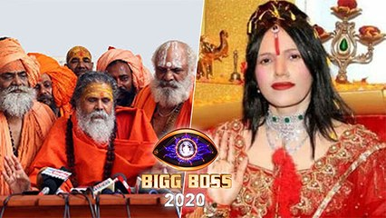 Radhe Maa's Entry In Bigg Boss 14 House Angers Akhil Bhartiya Akhara Parishad