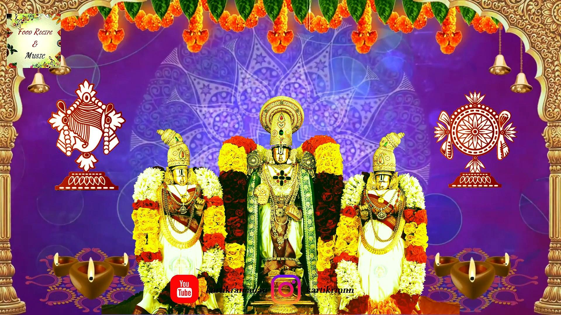 vedic chanting | Vedic chants | Vedic Mantras