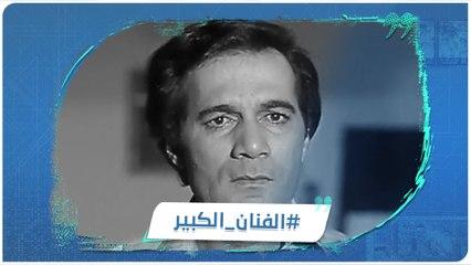 محمود ياسين..فنان مقاتل هزمه المرض بعد مسيرة حافلة من الأعمال الفنية