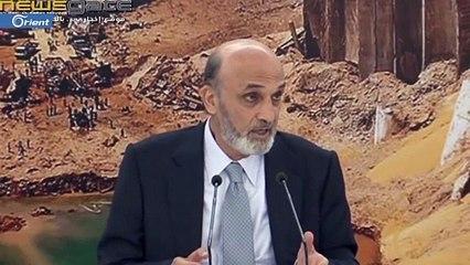 جعجع يعلن عن موقفه من تكليف سعد الحريري بتشكيل الحكومة اللبنانية