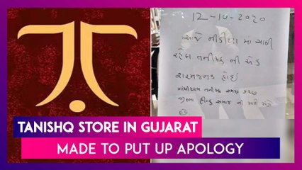 Tanishq Store In Gujarat Made To Put Up Apology; Police Patrolling The Area, Denies Mob Attack